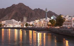 Fragrance of Oman