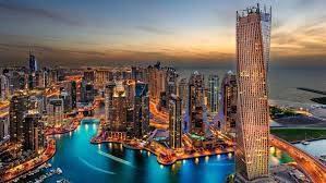 Amazing United Arab Emirates